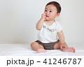 赤ちゃん8か月 41246787