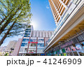 武蔵小金井駅 武蔵小金井 駅前の写真 41246909