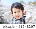 新入園 子供 41248297