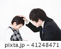 父と子 入園式 41248471
