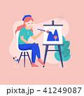 画家 絵描き 画伯のイラスト 41249087
