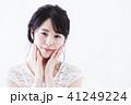 美容 女性 保湿の写真 41249224