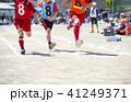 ランナー 選手 駆けるの写真 41249371