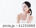 美容 女性 保湿の写真 41250868