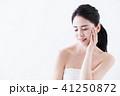 女性 保湿 アジア人の写真 41250872