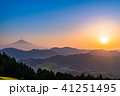 《静岡県》富士山の朝景 41251495