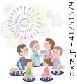 家族 3世代家族 花火のイラスト 41251579