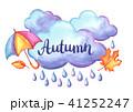 秋 雨 紅葉のイラスト 41252247
