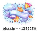 水彩画 ウォーターカラー 水彩のイラスト 41252250