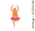 男の人 ダンス 踊るのイラスト 41254148