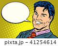スピーチ 台詞 発話のイラスト 41254614