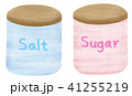 手描き 調味料 塩 砂糖 しお サトウ 41255219