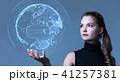 グローバルネットワーク 41257381
