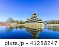 城 城郭 お城の写真 41258247