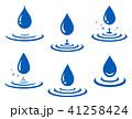 水分 しずく ベクトルのイラスト 41258424