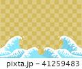 ベクター 波 背景のイラスト 41259483