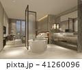 浴室 ベッドルーム 寝室のイラスト 41260096