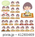 女性 食事 食のイラスト 41260469