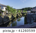 水郷 佐原 風景の写真 41260599