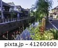 水郷 佐原 風景の写真 41260600