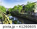 水郷 佐原 街並みの写真 41260605