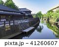 水郷 佐原 風景の写真 41260607