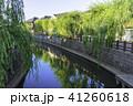 水郷 佐原 街並みの写真 41260618
