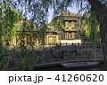 水郷 佐原 街並みの写真 41260620