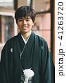 Montsuki-hakama 41263720