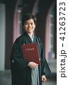 Montsuki-hakama 41263723