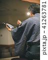 Rakugo 41263781