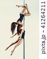 女性 メス ダンサーの写真 41264211
