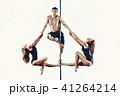 ダンサー ダンス 踊るの写真 41264214
