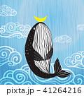 くじら クジラ 鯨のイラスト 41264216