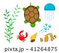水中 動物 海のイラスト 41264875