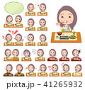女性 食事 食のイラスト 41265932