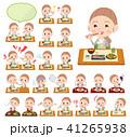 女性 人物 食事のイラスト 41265938
