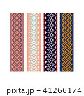 Beadwork border pattern design stripes. 41266174
