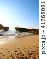 白浜神社前の海岸 41268081