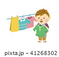 洗濯物 洗濯 干すのイラスト 41268302