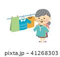 洗濯物 洗濯 干すのイラスト 41268303