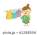 洗濯物 洗濯 干すのイラスト 41268304