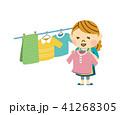 洗濯物 洗濯 干すのイラスト 41268305