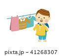 洗濯物 洗濯 干すのイラスト 41268307