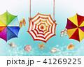 水彩画 雨 ビーサンのイラスト 41269225