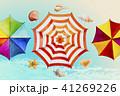 水彩画 雨 貝のイラスト 41269226