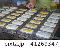 新潟県弥彦のパンダ焼き 41269347
