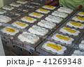 新潟県弥彦のパンダ焼き 41269348