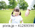 子供 親子 遊ぶの写真 41269390