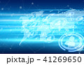 ネットワーク 通信 グローバルのイラスト 41269650